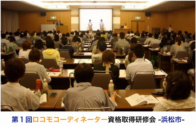 hamamatsu_lecture_img