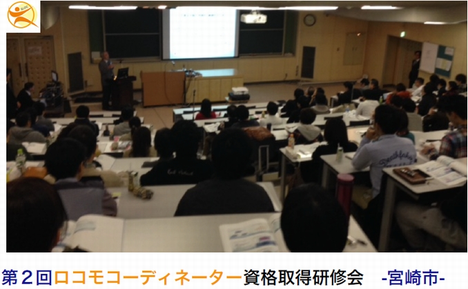 miyazaki_lecture_img