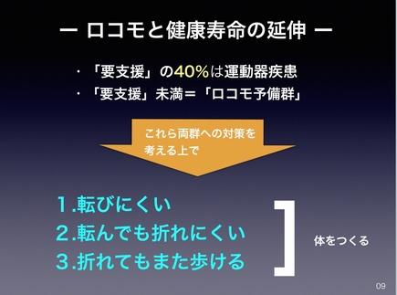 2015-03-20-01